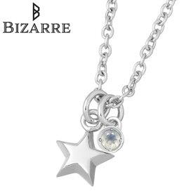 Bizarre【ビザール】 エトワール シルバー ネックレス スター 星 ムーンストーン 誕生石 レディース シルバーアクセサリー シルバー925 BNJ002MS