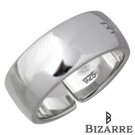 ビザール BIZARRE マルク シルバー リング S 指輪 アクセサリー レディース 6〜12号 シルバー925 スターリングシルバー BRP001