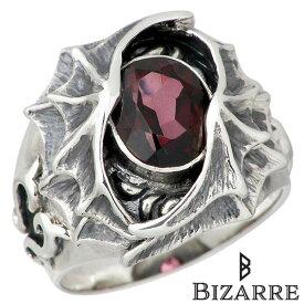 Bizarre【ビザール】 デビル シルバー リング2nd ミスティックトパーズ 指輪 12〜22号 シルバーアクセサリー シルバー925 SRJ101