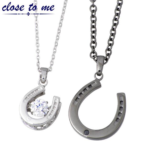 close to me【クロストゥーミー】ホースシュー シルバー ペア ネックレス ストーン 馬蹄 SN13-195-196-P