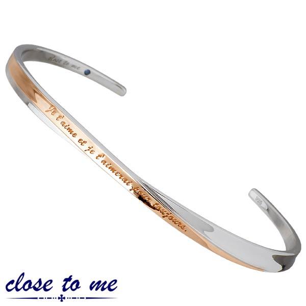 close to me【クロストゥーミー】メッセージ シルバー バングル ブルーダイヤモンド レディース 刻印可能 SVA13-016