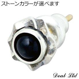 DEAL LTD【ディール エルティーディー】SILK DOME STUDS シルバー ピアス 1個売り 片耳用 メンズ レディース ストーン 310234