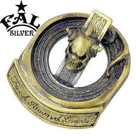 FAL F.A.L【エフエーエル】 スウィル ブラス リングスタンド スカル ドクロ 髑髏 真鍮 シルバーアクセサリー FA-OB-0001