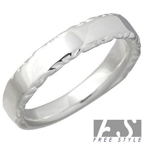 FREE STYLE【フリースタイル】 アラベスク デザイン シルバー リング 指輪 7〜15号 シルバーアクセサリー シルバー925 FSR-889W