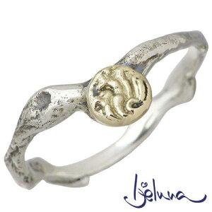 アイジェルナ Ijeluna シルバー & ゴールドアンティークコインリング 指輪 アクセサリー 7〜13号 シルバー925 スターリングシルバー IJ-009RSG1