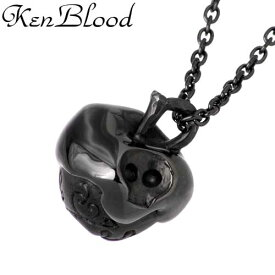 ケンブラッド KEN BLOOD ポイズン アップル シルバー ネックレス アクセサリー ダイヤモンド Diamond 毒 りんご リンゴ 林檎 黒 シルバー925 スターリングシルバー KB-CL-08