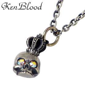 KEN BLOOD【ケンブラッド】 クラウン スカル シルバー ネックレス シルバーアクセサリー シルバー925 KB-KP-250