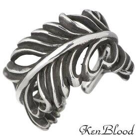 KEN BLOOD【ケンブラッド】 フェザー ハート シルバー リング 羽 指輪 シルバーアクセサリー シルバー925 KB-KR-215