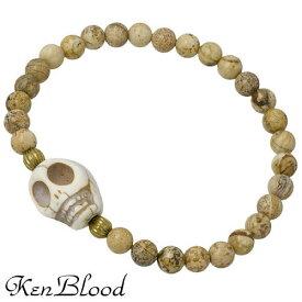 KEN BLOOD【ケンブラッド】 ウィルパワー ストーン ブレスレット ブラウン スカル KP-353BR
