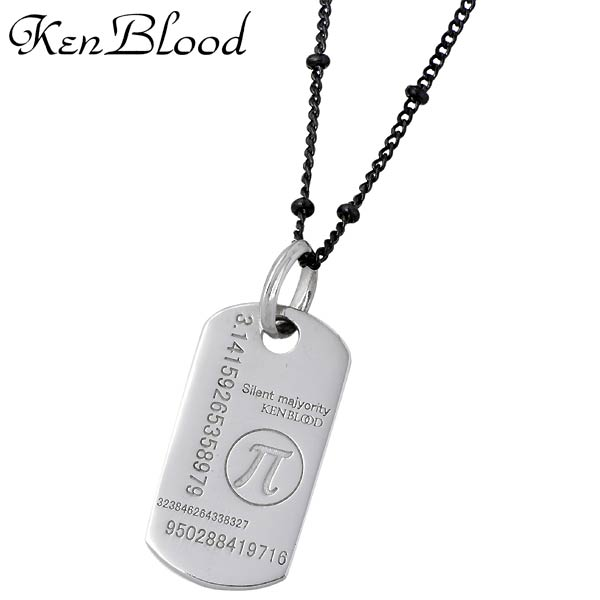 KEN BLOOD【ケンブラッド】 シルバー ネックレス ドッグタグ シルバーアクセサリー シルバー925 KP-374