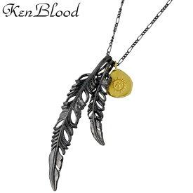 KEN BLOOD【ケンブラッド】 ダブル フェザー シルバー ネックレス ブラック シルバーアクセサリー シルバー925 KP-398BK