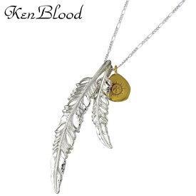 KEN BLOOD【ケンブラッド】 ダブル フェザー シルバー ネックレス シルバーアクセサリー シルバー925 KP-398SV