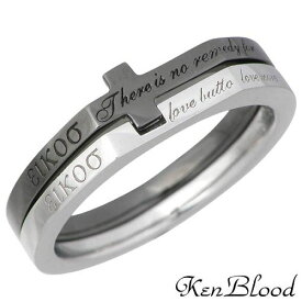 KEN BLOOD【ケンブラッド】 グラヴィテイション シルバー リング ペア クロス 指輪 9〜23号 シルバーアクセサリー シルバー925 KR-223BK-SV