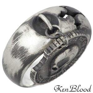 ケンブラッド KEN BLOOD フィロソフィー シルバー リング スカル コイン 指輪 アクセサリー 15〜23号 シルバー925 スターリングシルバー KR-231AtSV