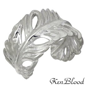 KEN BLOOD【ケンブラッド】 フェザー シルバー リング 指輪 13〜17号 シルバーアクセサリー シルバー925 KR-264SV
