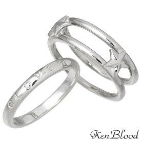 KEN BLOOD【ケンブラッド】シルバー ペア リング スター 星 指輪 7〜19号 KR-282