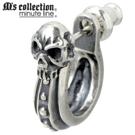 エムズ コレクション M's collection フープ型 シルバー ピアス アクセサリー 1個売り 片耳用 スカル ドクロ 髑髏 どくろ シルバー925 スターリングシルバー M0152-154