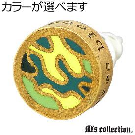 M's collection【エムズ コレクション】スタッド シルバー ピアス 迷彩 カモフラ柄 1個売り 片耳用 メンズ レディース M0441