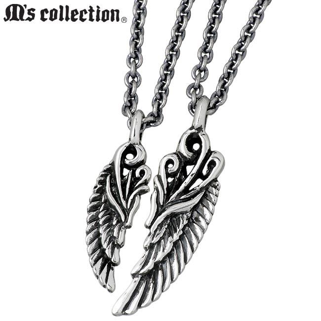 M's collection【エムズ コレクション】フェザー シルバー ペア ネックレス 羽根 XP-071-072-P