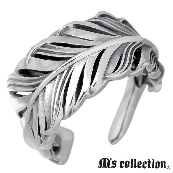 M's collection【エムズコレクション】 シルバー リング 指輪 メンズ フェザー ラージ 15〜21号 シルバーアクセサリー シルバー925 XR-005