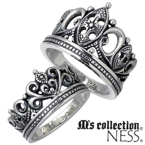 M's collection NESS【エムズコレクション】 クラウン シルバー ペア リング 7号〜13号 15〜21号 王冠 指輪 シルバーアクセサリー シルバー925 MC-635-636-P