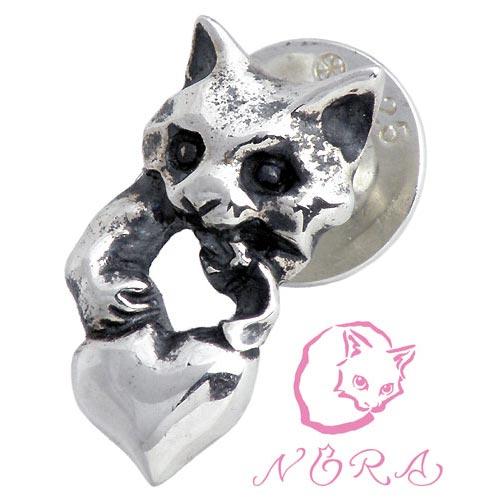 NORA【のら ノラ】 子ネコのイタズラ シルバー ピアス 猫 ねこ ネコ 片耳用 シルバーアクセサリー シルバー925 NR-PE-0002