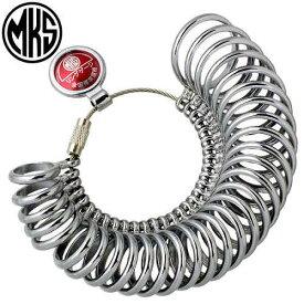リングゲージ MKS 明工舎 メイコー リングゲージ 指輪ゲージ サイズゲージ 指のサイズを測る 指のサイズは1〜30号まで計測可能 全国標準規格 MKS-40610