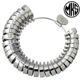 リングゲージ【MKS 明工舎】 メイコー 平打ちリングゲージ サイズゲージ 指輪ゲージ 指のサイズを測る 指のサイズは1〜30号まで計測可能 幅広タイプ 全国標準規格 MKS-40630