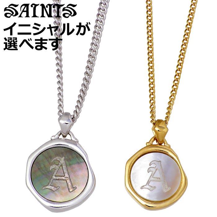 SAINTS【セインツ】真鍮 ブラス ペア ネックレス イニシャル シェル SSP-870-871-P