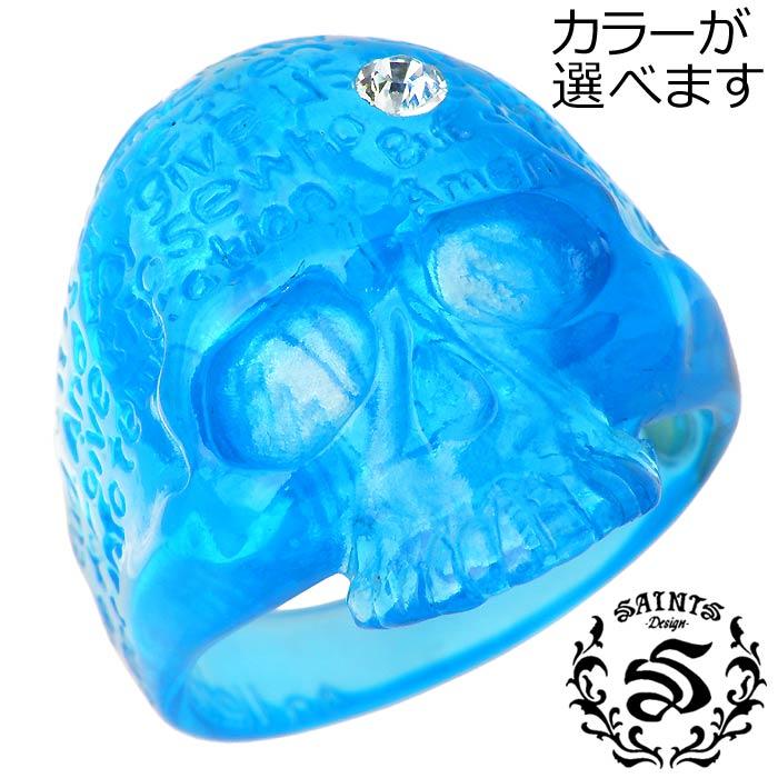 SAINTS【セインツ】カラー スカル リング 指輪 メンズ 樹脂 9〜19号 SSR-25R