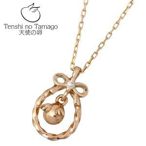 Tenshi no Tamago【天使の卵】 天使の卵 K10 ピンクゴールド ネックレス アクセサリー 天使1714D ダイヤモンド リボン tenshi-1714D