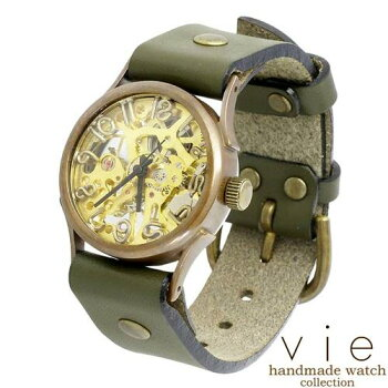 【ヴィー】viehandmadewatch手作り腕時計ハンドメイド【楽ギフ_包装選択】ラッピング無料