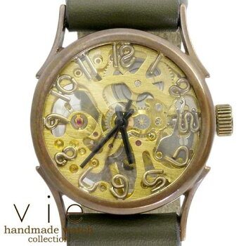 【vie/ヴィー】handmadewatch手作り腕時計/ハンドメイド[WB-044]/fs2gm