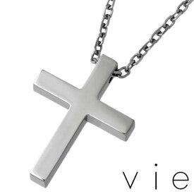 vie【ヴィー】 ステンレス クロス ネックレス アクセサリー 金属アレルギー対応 十字架 アレルギーフリー vie-N1156
