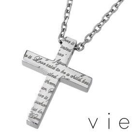 vie【ヴィー】 ステンレス クロス ネックレス アクセサリー 金属アレルギー対応 十字架 アレルギーフリー vie-N1158