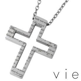 vie【ヴィー】 ステンレス クロス ネックレス アクセサリー 金属アレルギー対応 十字架 アレルギーフリー vie-N1159