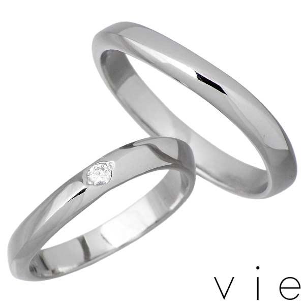 vie【ヴィー】ステンレス ペア リング 金属アレルギー対応 指輪 ダイヤモンド 7〜15号 13〜21号 アレルギーフリー 刻印可能 vie-R1229-30-P