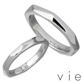 vie【ヴィー】 ステンレス ペア リング 金属アレルギー対応 指輪 アクセサリー 7〜15号 13〜21号 アレルギーフリー 刻印可能 vie-R1231-32-P