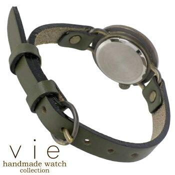 【NEW】vie【ヴィー】handmadewatch手作り腕時計ハンドメイド【楽ギフ_包装選択】ラッピング無料
