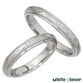 ホワイトクローバー white clover ステンレス ペア リング 指輪 アクセサリー ハワイアンジュエリー プルメリア スクロール 7〜21号 アレルギーフリー サージカルステンレス316L 刻印可能 4SUR054SV-P