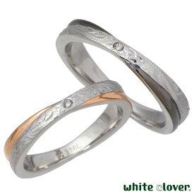 white clover【ホワイトクローバー】ステンレス ペア リング 指輪 ハワイアンジュエリー ダイヤモンド Xクロス 7〜13号 13〜19号 アレルギーフリー サージカルステンレス316L 刻印可能 4SUR055BK-GO-P