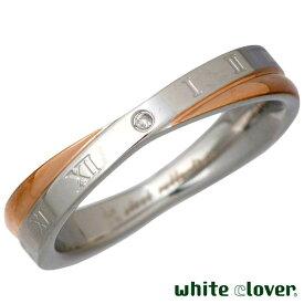white clover【ホワイトクローバー】 リング 指輪 金属アレルギー対応 Xクロス ダイヤモンドローマ ステンレス ゴールド 7〜13号 アレルギーフリー 4SUR018GO