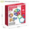 ☆ bornelund MAG format 62 piece | magnet 3D puzzle ★