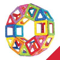 ボーネルンドマグフォーマーベーシックセット62|おもちゃ知育玩具数学ブロック立体パズル誕生日【送料無料】【ボーネルンド日本正規品】【あす楽対応】★