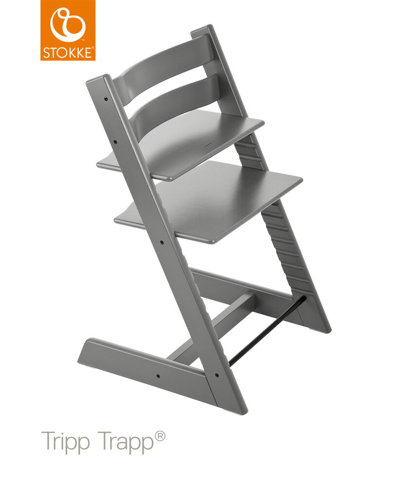 【ストッケ正規販売店】ストッケ トリップトラップ ストームグレー|ハイチェア|Stokke Tripp Trapp Chair 【送料無料】★