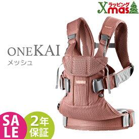【最新メッシュ】ベビービョルン ONE KAI Air ビンテージローズ|メッシュタイプの抱っこ紐 抱っこひも【日本正規販売店2年保証】【あす楽】