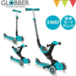 \本日は+P10倍/GLOBBER(グロッバー)ゴーアップ ティール|ウォークバイク キックスクーター 三輪車 バランスバイク 自転車 変形 手押し