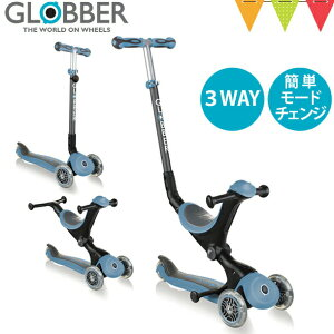 \本日は+P10倍/GLOBBER(グロッバー)グロッバー ゴーアップ アンティークブルー|ウォークバイク キックスクーター 三輪車 バランスバイク 自転車 変形 手押し