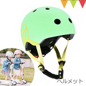 \0のつく日は+P5倍/Scoot & Ride(スクートアンドライド) ヘルメット キウイ|ベビーヘルメット LEDライト付 キックボード 3輪 キックバイク 自転車 バランスバイク スクーター ペダルなし 三