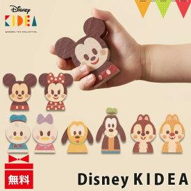 KIDEA Disney(キディア ディズニー)KIDEA | 積み木 つみき 木のおもちゃ ごっこ遊び T0Y